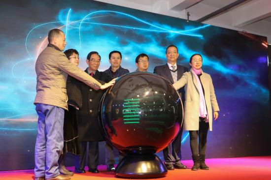 赛格立诺董秘王文喆先生出席云印刷技术的专业论坛