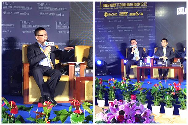 赛格立诺董事长陈川先生进行现场发言