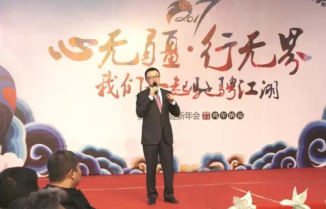 赛格立诺董事长陈川在表彰大会讲话